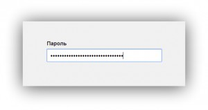 Як у браузері побачити пароль замість зірочок